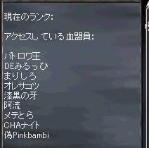 b0007090_0242178.jpg