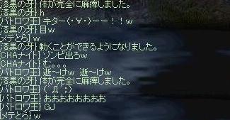 b0007090_0305287.jpg