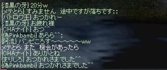 b0007090_0325723.jpg