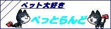 c0038892_7444712.jpg
