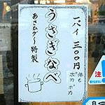 b0039294_1910815.jpg