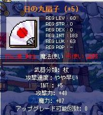b0069203_2361026.jpg