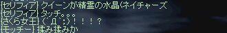 b0023812_2203774.jpg