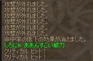 c0019024_13531953.jpg
