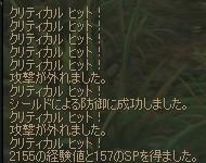 c0019024_1413626.jpg