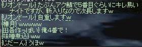 b0036436_6261146.jpg