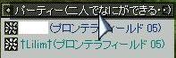 b0041050_744149.jpg