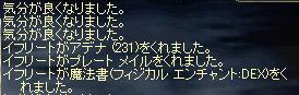 c0024750_324067.jpg