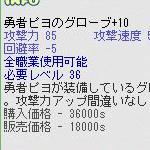 c0057354_1075737.jpg