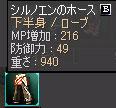 b0050155_19504390.jpg