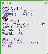 b0069164_23934.jpg