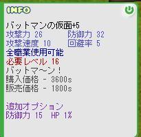 b0069164_24796.jpg
