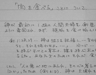 b0029488_1220038.jpg