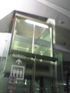 大桟橋のエレベータ_b0046388_2181436.jpg