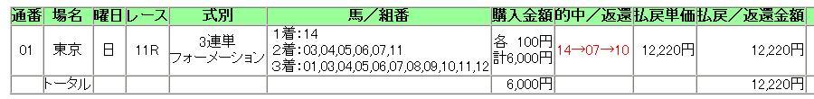 c0032596_19552918.jpg