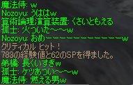 c0022801_1344146.jpg