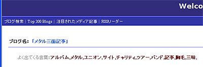b0062916_101268.jpg