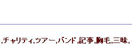 b0062916_113355.jpg