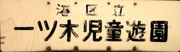 b0053019_0524120.jpg