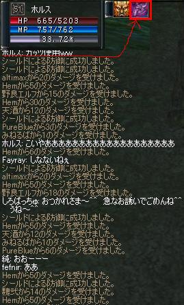 b0015223_1651881.jpg