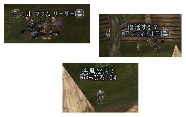 b0015223_1671727.jpg