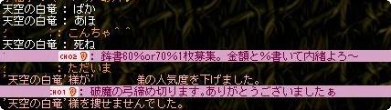 b0059423_2113588.jpg
