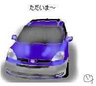 c0024930_5192172.jpg