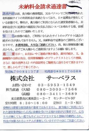b0065535_14133846.jpg
