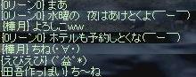 b0036436_6554018.jpg