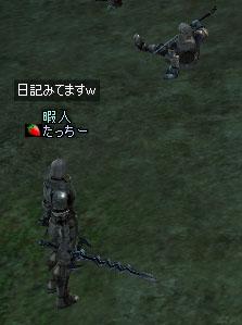 b0065245_181538.jpg
