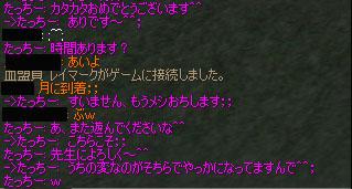 b0065245_1824468.jpg
