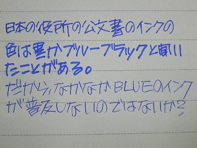 b0021251_0584792.jpg