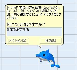 b0033954_2324024.jpg