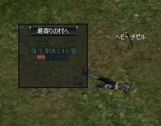 a0030660_2435054.jpg