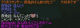 a0030061_2101188.jpg