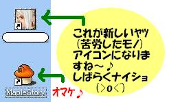 c0006671_4262534.jpg