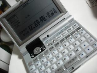 b0060587_1904210.jpg