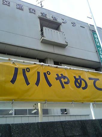 b0069894_0175327.jpg