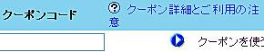 DELL DELL DELL あ~ややこし(@_@)_c0057800_225921.jpg