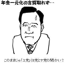 b0021302_22294960.jpg