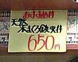 b0055202_1353020.jpg