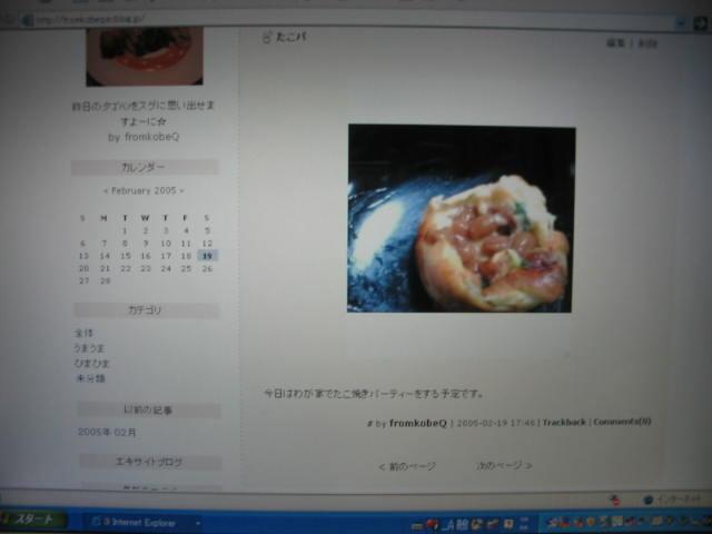 b0066805_124644.jpg