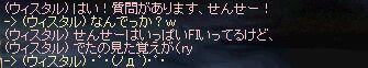 b0023812_2514611.jpg