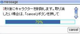 b0035920_1043781.jpg