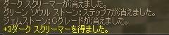 c0019024_20153638.jpg
