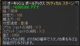 c0019024_20311843.jpg