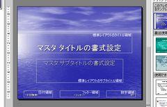 b0060530_1163316.jpg