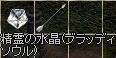 b0013632_1744196.jpg