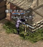 b0036436_6554812.jpg