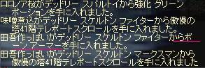 b0036436_713441.jpg